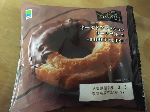 item_nana