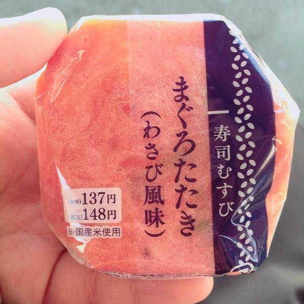 item_nao
