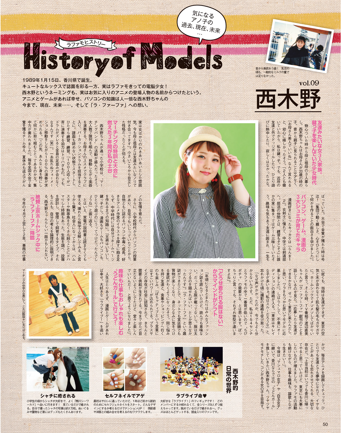 history09_nishikino
