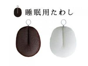 tawasi_02
