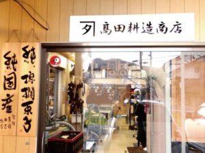 tawasi_03