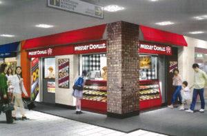 Mister Donut to go 新宿小田急エースショップ イメージ