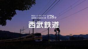 """土屋太鳳さんが""""ちちんぶいぶい ぶいダンス""""CM06"""