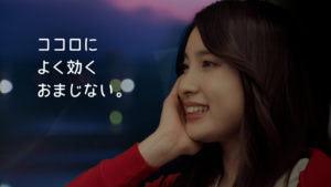 """土屋太鳳さんが""""ちちんぶいぶい ぶいダンス""""CM05"""