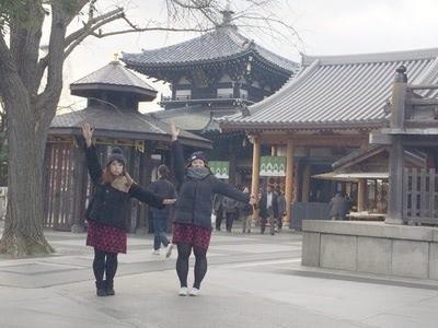 ラファモ大阪の旅1photo2