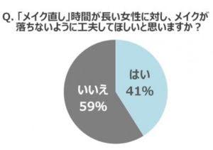 %e3%83%aa%e3%83%83%e3%83%9702