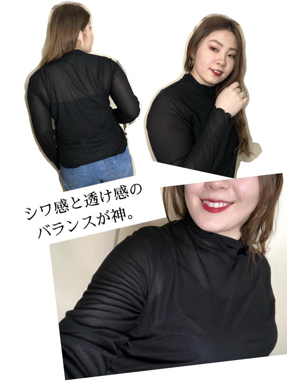 アイテム紹介2
