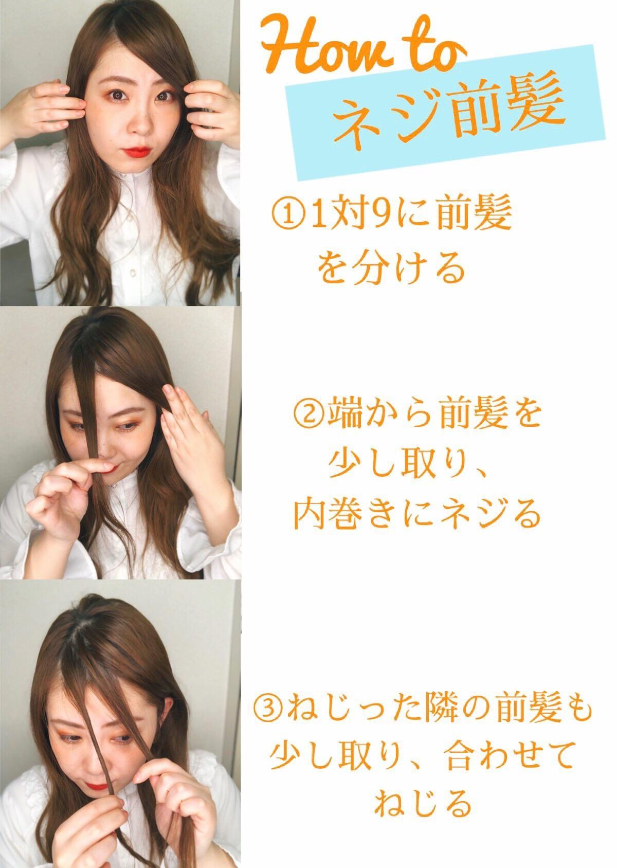 ヘアアレ紹介2