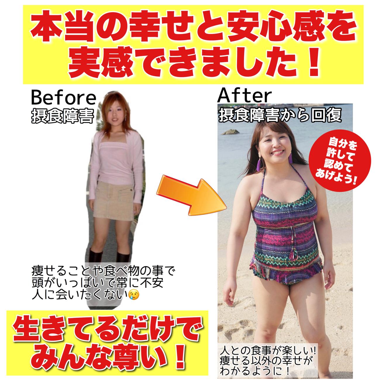 広告画像1