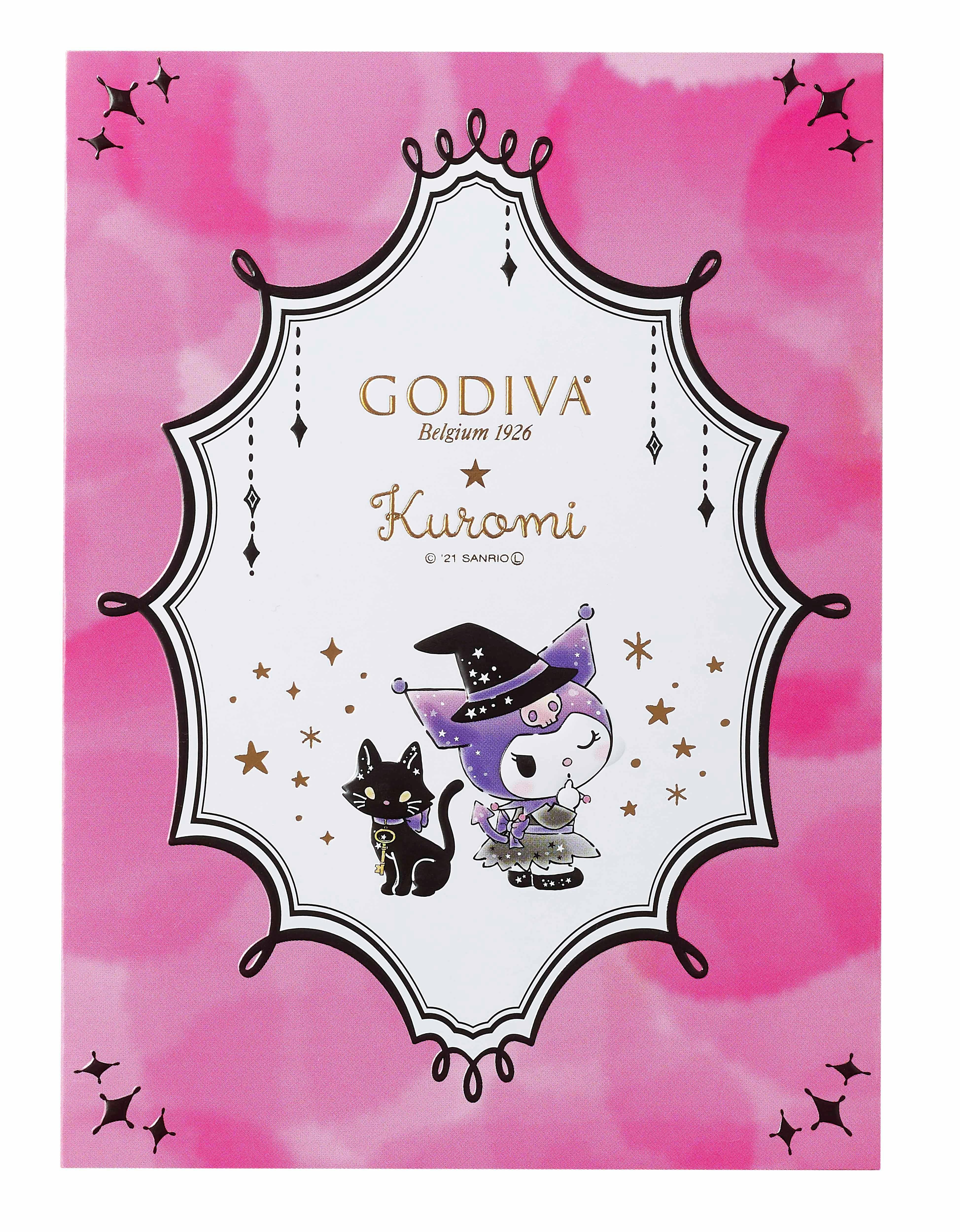 【ゴディバ×クロミ】ハロウィンムードを盛り上げる限定コレクションが登場!