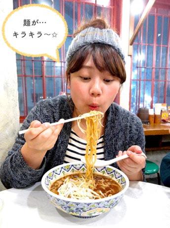 味噌スープと、豚肉の油がよく麺に絡んでて、きらきらしておるぅ~~~