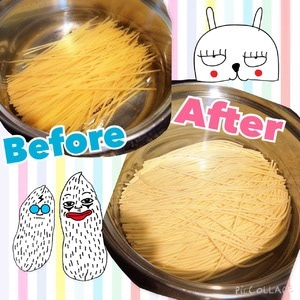 乾麺を生パスタにする方法!photo2