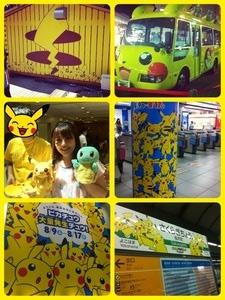 横浜のピカチュウphoto3