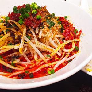 汁なし担々麺(大辛)